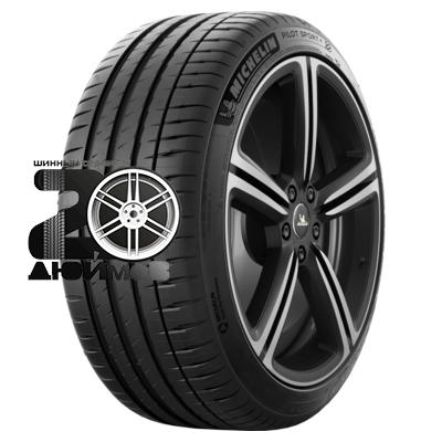 Michelin, Pilot Sport 4 (94(Y)), Летняя, ZR17, 225x45